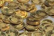 سبقت سکه از دلار در بازار/ نوسانات دلار که در ۳۳ سال گذشته سابقه نداشت!
