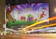 دیوارنگاره جدید میدان ولیعصر رونمایی شد/ عکس