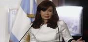 پرونده فساد جدیدی برای رئیسجمهور سابق آرژانتین باز شد