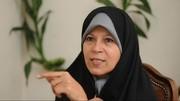 فائزه هاشمی: اصلاح طلبان اعتقاد واقعی به دموکراسی ندارند /مجمع روحانیون برجستگی ویژه ای ندارد که لیدر اصلاحطلبان شود