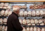 قیمت مرغ در مقایسه با روزهای قبل ٢ هزار تومان کاهش یافت
