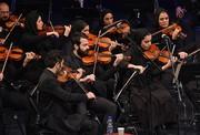 اجرای قطعات میهنی در کنسرت ارکستر ملی ایران