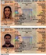 ۲ ایرانی در آرژانتین دستگیر شدند/ آنها پاسپورت اسرائیلی دارند