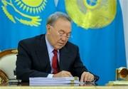 رئیسجمهور قزاقستان استعفا کرد