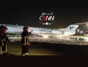 عکس | آتشسوزی هواپیما با ۱۰۰ مسافر در مهرآباد