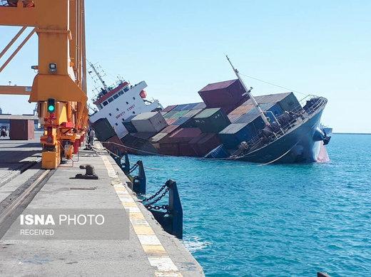 واژگونی یک کشتی کانتینری در بندر شهید رجایی