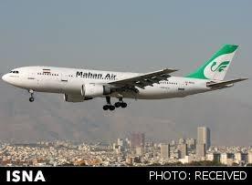 شرکت هواپیمایی ماهان و ایران ایرتور به دلیل گران فروشی جریمه شدند