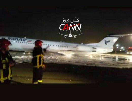 فیلم | لحظه فرود و آتش گرفتن هواپیما روی باند مهرآباد