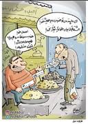 خود حافظ هم بیاد فایده نداره، قیمت مقطوعه!
