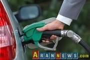 مردم ترکیه، یک لیتر بنزین و گازوییل را چقدر میخرند؟