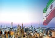 چطور یک میلیارد دلار به ثروت نفتی ایران اضافه شد؟