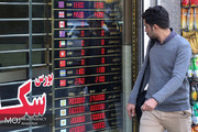 پیشبینی قیمت ارز در تعطیلات نوروز