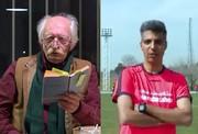 فیلم | پیام نوروزی عادل فردوسیپور، محمود دولتآبادی و چند چهره دیگر