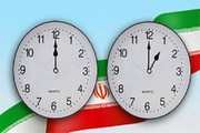 ساعت رسمی کشور، فرداشب یک ساعت جلو کشیده میشود