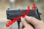 مرد مسلح در درگیری با پلیس کشته شد