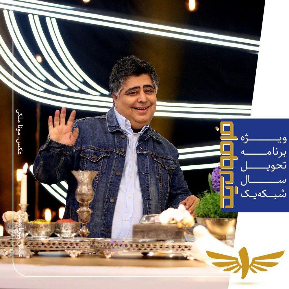 برنامههای تلویزیونی,رضا شفیعی جم,علی ضیا