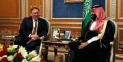پمپئو از بن سلمان بابت یمن تشکر کرد