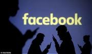 ذخیره ۶۰۰ میلیون پسورد کاربران فیسبوک روی یک فایل متنی