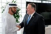 امارات برای ترور رهبران طالبان به آمریکا پیشنهاد داد