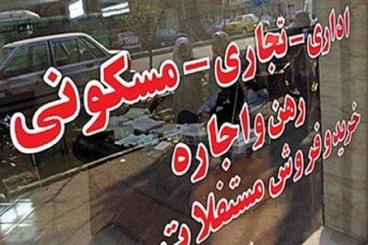 یک گٌله جای کار در تهران چند؟