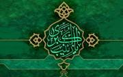 بانویی از تبار اسلام پیامبری، ایستاده در برابر اسلام پادشاهی