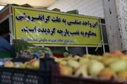 دلیل کمبود محصولات کشاورزی چیست؟