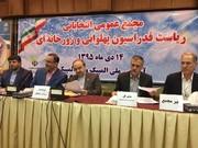 ورزش ایران؛ انتخابات و نقش ویژه پدرخواندهها
