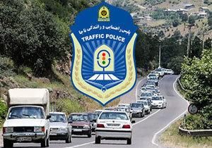 محدودیتهای ترافیکی در جادههای مازندران