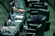 مسیر اصولگرایان برای فتح مجلس یازدهم،چقدر هموار است؟