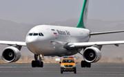 ممنوعیت پرواز «ماهانایر» به فرانسه اجرایی شد