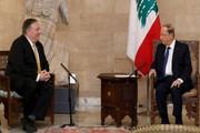 گزارش روزنامه لبنانی از سفر ناکام پمپئو به بیروت