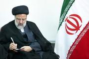پیام توییتری رئیس قوه قضائیه به فرمانده کل جدید سپاه: تداوم همکاری