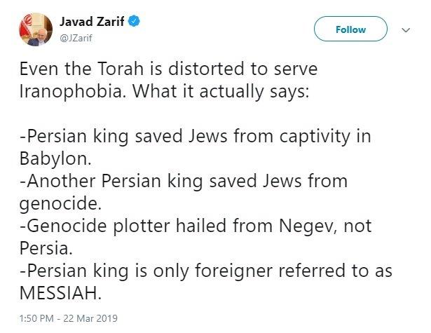 ظریف به ادعای مضحک پمپئو پاسخ داد