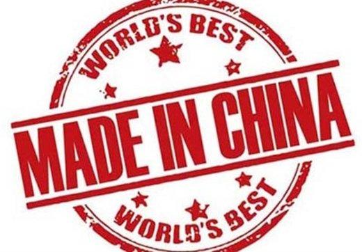 کشورهایی که بیشترین صادرات به ایران را داشتند