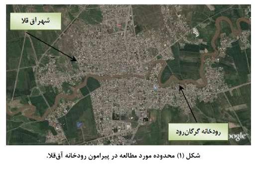 پیشبینی وقوع سیل آققلا در سال ۱۳۹۶ توسط دانشجویان مهندسی عمران تبریز/ متن کامل مقاله