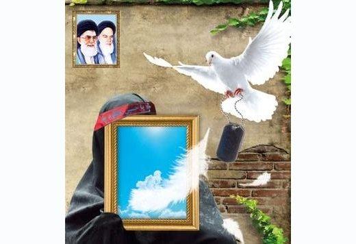 آق قلا,بنیاد شهید و امور ایثارگران,سیل گلستان و مازندران,شهیدان دفاع مقدس و انقلاب اسلامی