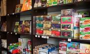 بهترین بازارهای مواد غذایی در تهران برای شکمگردی