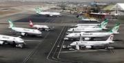 اطلاعیه فرودگاه: پروازهای فرودگاه مهرآباد لغو شد
