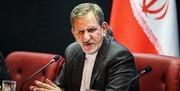 ستاد مدیریت بحران کشور به ریاست جهانگیری تشکیل جلسه داد