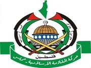 حماس به حملات رژیمصهیونیستی به غزه واکنش نشان داد
