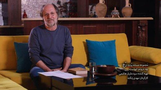 امین تارخ: سریالسازی بعد از انقلاب جدی شد