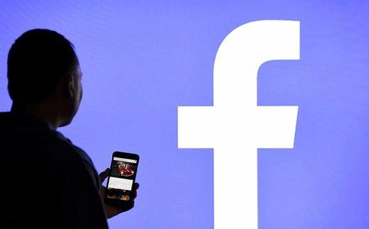 جریمه ۲۷۰ هزار دلاری فیسبوک توسط دولت اردوغان