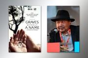 نمایش تازهترین فیلم ریتی پان در جشنواره جهانی فیلم فجر