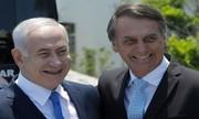 برزیل از وعده خود به نتانیاهو عقبنشینی کرد