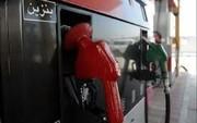 اقیانوس بنزینی که در ماشین ایرانیها سوخت