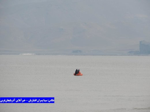 روزهای خوب دریاچه ارومیه