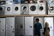قیمت مدلهای مختلف ماشین لباسشویی در بازار