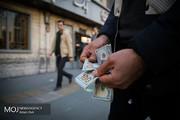 کاهش اندک قیمت دلار در بازار/ یورو ۱۵.۲۰۰ تومان شد