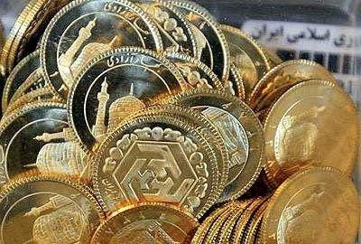 ریزش قیمت در بازار سکه/ ربعسکه ۱.۷۳۹.۰۰۰ تومان شد
