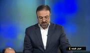 فیلم   اشتباه خندهدار در پخش خبر شبکه یک